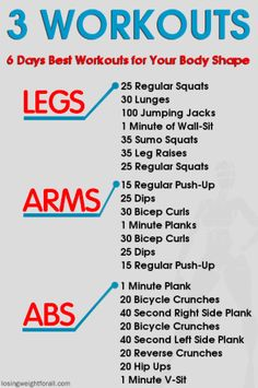 3 WORK OUTS! This will work your #legs #arms #abs