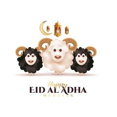muslim holiday eid al-adha. the sacrifice a ram or white and black sheep. graphic design decoration of flyers posters cards. abstaktnaya month lamb and a lamp. Eid Adha Mubarak, Eid Al Adha, Eid Card Designs, Eid Images, Sheep Vector, Muslim Holidays, Eid Greetings, Happy Eid, Hang Tags