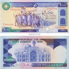 Iran 10000 Rials (Shrine in Mashad) Money Template, History Of Philosophy, Art Quotes Funny, Money Notes, Old Money, World Coins, Coin Collecting, Persian, Honduras