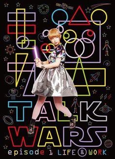 poster | もが単 #最上もが #japan #japanese