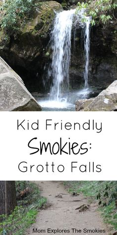 This kid friendly hike in the Smoky Mountains leads to an awesome waterfall that you can actually walk behind! Don't miss this on your family vacation!