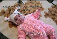 Салатовый конверт - очаровательный подарок для новорожденного Работа Натальи Зяблицкой   Клубок