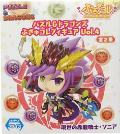 Crunchyroll - Pugyutto Collection Figure PUZZLE & DRAGONS Vol.4 Sonia