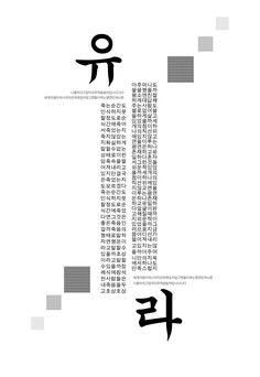 t212_HI_김기현_w10_08
