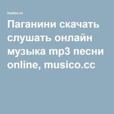 Klausities muziku online dating
