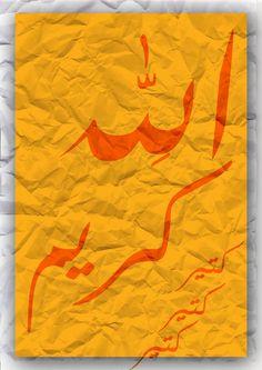 DesertRose,;;Allah Kareem #arabic #calligraphy,;,