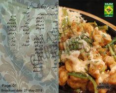 Chicken Sizzler With Garlic Rice Ingredients
