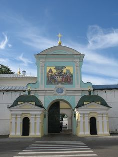 THE ROMANOVS DYNASTY'S BIRTHPLACE ~ the entrance to the Ipatiev Monastery through the gates of Catherine II.