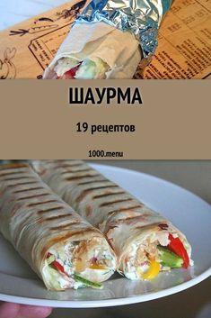 Slow Cooker Recipes, Diet Recipes, Cooking Recipes, Healthy Recipes, Russian Recipes, Turkish Recipes, Ethnic Recipes, Pate A Tacos, Good Food