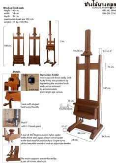 wind up oak easel - ราคา 30,000.-