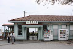 途中下車 東海道本線・根府川駅  66.7‰