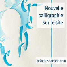 Le Site, Quelque Chose, Unique, Modern Calligraphy, Color Pencil Picture, I Want You, Sketch, Paint