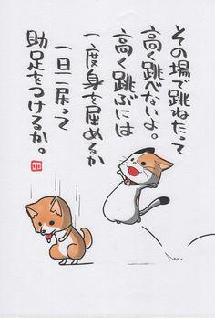 お疲れ様でした。|ヤポンスキー こばやし画伯オフィシャルブログ「ヤポンスキーこばやし画伯のお絵描き日記」Powered by Ameba