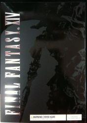 SQEX TOYS Final Fantasy Meister Quality 闘神オーディン/Odin