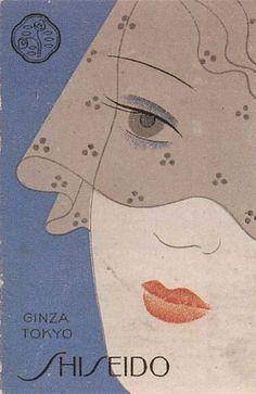 Shiseido matchbox (1920s?) Vintage Advertisements, Vintage Ads, Vintage Posters, Japan Illustration, Japanese Poster, Japanese Prints, Exhibition Poster, Exhibition Display, Matchbox Art