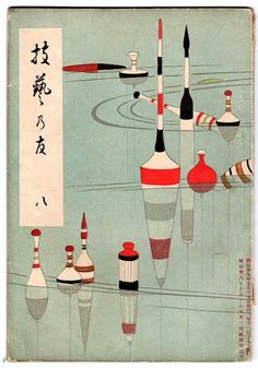 Gigei no Tomo - Illustrations from Japanese design books mid 19th century, Meiji period, lithograph prints.