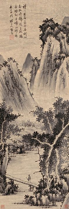 Wu Zhen: Crossing a Bridge | Chinese Painting | China Online Museum