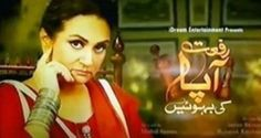 http://hddramaa.com/kaanch-kay-rishtay-episode-111-ptv-home-16-march-2016-dailymotion.html
