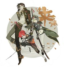 Akashi, Hotarumaru and Aizen Touken Ranbu, All Anime, Anime Love, Anime Guys, Katana, Manga Art, Anime Art, Hetalia Japan, Game Character