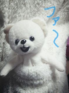 ふぁぁぁ~☆ https://twitter.com/fafa_bear/status/462460950247792641