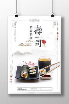 Japanese Food Sushi, Japanese Menu, Japanese Poster, Japanese Design, Sushi Food, Restaurant Layout, Restaurant Poster, Brochure Food, Brochure Design