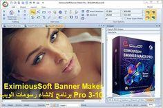 EximiousSoft Banner Maker Pro 3-10 برنامج لإنشاء رسومات الويب Banner, How To Make, Banner Stands, Banners