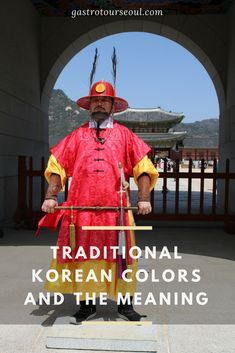 When looking at Korean traditional clothing, art, and food, it's not hard to notice that some colors seem to be repeated more than others. You'd be right, in fact, in thinking that a certain spectrum of colors holds a specific significance in Korean history and tradition.