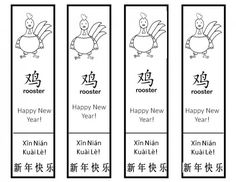 Hand-drawn rooster  Spring Festival/Lunar New Year  Printable Bookmarks for the Year of the Rooster -- Chinese New year  crafts children