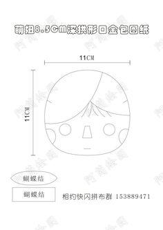 [转载]阿简图纸分享:萌妞8.5CM深拱形口金包