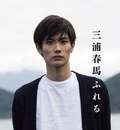 三浦春馬 Haruma₋Miura Japanese Men, Twitter