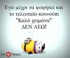 Best Quotes, Funny Quotes, Greek Quotes, Film Music Books, Just For Laughs, True Words, Minions, Wisdom, Sayings