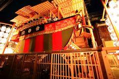 祇園祭 宵山 後祭 京都三大祭 山鉾の提灯と祇園囃子