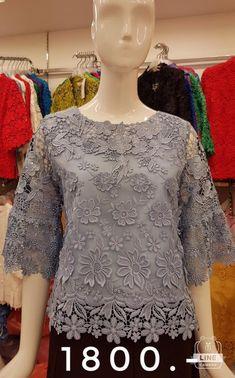 Kebaya Lace, Kebaya Dress, Blouse Styles, Blouse Designs, Filipiniana Dress, Thailand Fashion, Model Kebaya, Dress Brokat, African Attire