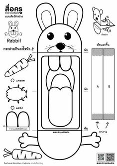 carterie pergamano et tableaua x - Page 5 Kids Crafts, Summer Crafts, Preschool Crafts, Projects For Kids, Diy For Kids, Paper Puppets, Paper Toys, Paper Crafts, Diy Niños Manualidades