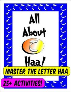 Master Arabic letter recognition and writing with this eBook set https://www.altilmeedh.com/collections/all-about-letters/products/all-about-haa-activity-book