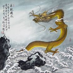 ancient japanese dragon painting - Google Search