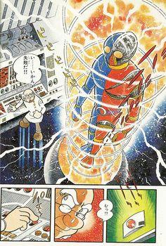 Amazon.co.jp: 人造人間キカイダー 1972 [完全版]: 石ノ森章太郎: 本