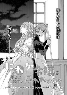Manga Anime, This Or That Questions, Manga