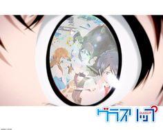 Glasslip Anime || Touko Fakumi, Kakeru Okikura, Sachi/Sacchan Nagimiya, Hiro Shirosaki, Hina, Yanagi Takayama, Yukinari Imi