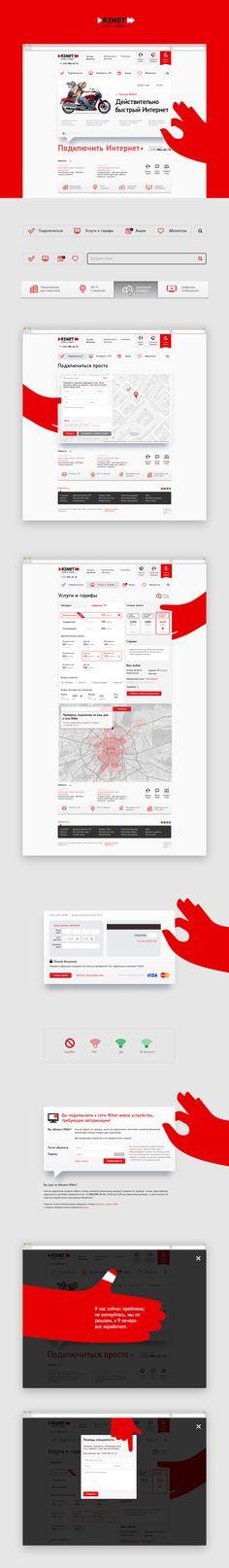 RiNet — интернет-провайдер Москвы Сайт © Назир Хасавов #website #webdesign
