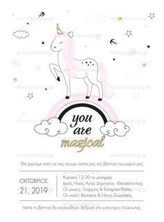 UNICORN TALES  Προσκλητήριο με  μονόκερο πάνω σε ουράνιο τόξο, αστέρια και χελιδόνια. Baptism Invitations, Invitation Ideas, Unicorn, Girls, Toddler Girls, Daughters, Maids, A Unicorn, Unicorns