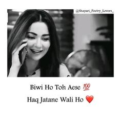 Romantic Love Song, Romantic Song Lyrics, Romantic Songs Video, Love Songs Lyrics, Love Songs Hindi, Love Songs For Him, Best Love Songs, Words Hurt Quotes, Good Thoughts Quotes