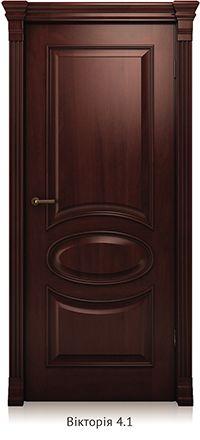 Wooden Front Door Design, Wooden Front Doors, Double Entry Doors, Single Doors, Single Door Design, Copper House, Main Entrance Door, Steel Security Doors, Gypsum Ceiling