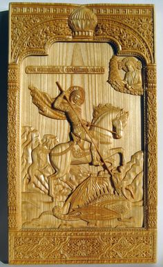 Icon Miracle of St. George and the Dragon 17.9×30.9×1.6 cm; linden wood, natural linen oil varnish, 2011; the property of the artists Elena & Sergio Nik ..