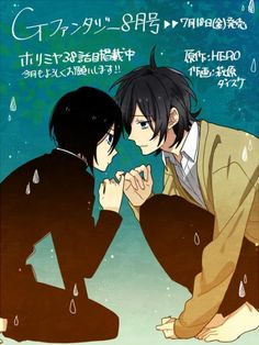 Image shared by T×M. Find images and videos about kawaii, anime boys and horimiya on We Heart It - the app to get lost in what you love. Manga Anime, Manga Boy, Steven Universe, Anime Group, Harry Potter, Horimiya, Kokoro, Romance, Shoujo