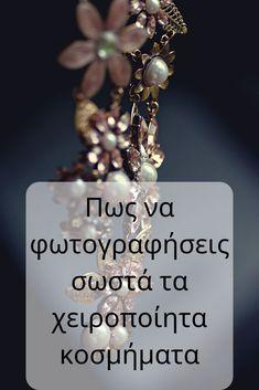 Metal Crafts, Perfume Bottles, Kos, Jewellery, Bijoux, Jewels, Jewelry Shop, Schmuck, Jewelery