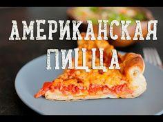 Глубокая пицца по-чикагски [Рецепты Bon Appetit] - YouTube