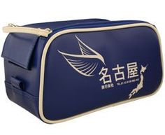 Flight 001 Exclusive vintage travel agency insprired Flight Dopp Kit in blue.     flight001.com