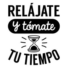Cafeteria Vintage, Spanish Quotes, Bold Prints, Silhouette Cameo, Slogan, Inspirational Quotes, Lettering, Ideas Para, Texts