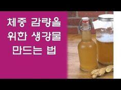 자기 전에 이 노란 액체를 마시면 ... ... 7 일 후 놀라운 일이 일어납니다 (Ranking World) - YouTube